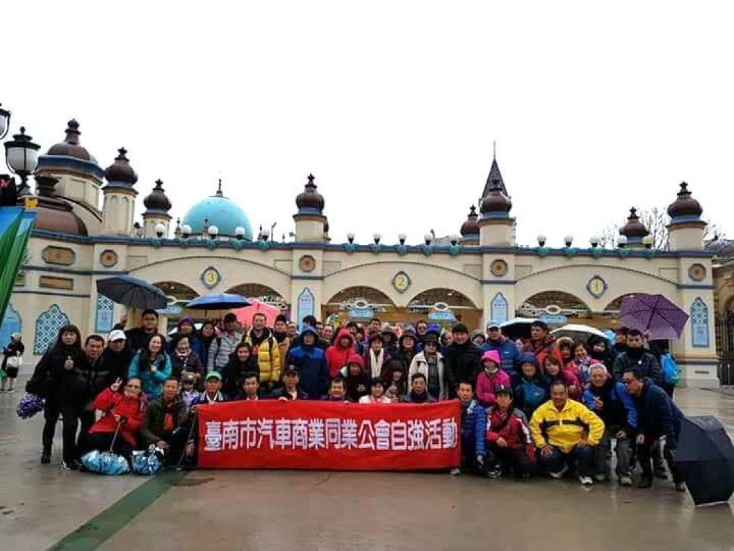 107年自強活動韓國五日遊